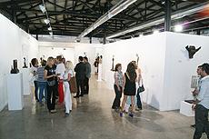 Interior de la Sala de Exposiciones Vista Alegre