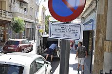 Una de las señales de autorización en la calle Ramón Gallud