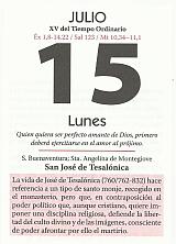 HOJA DEL CALENDARIO 15 JULIO
