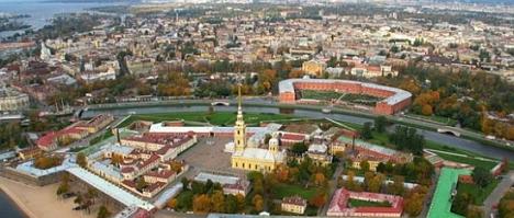 Vista parcial de San Petersburgo