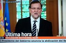 Rajoy haciendo la declaración institucional