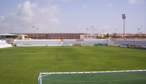 "Campo Municipal ""Vicente García"""