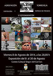 EXPO-VIRGEN-DEL-CARMEN-2014-web
