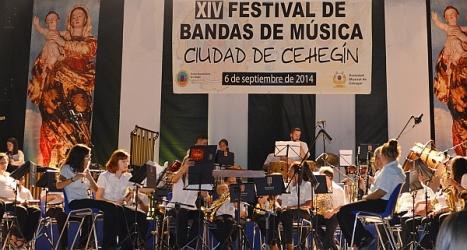 La Banda de Música de la Sdad. Musical Ciudad de Torrevieja en plena actuación