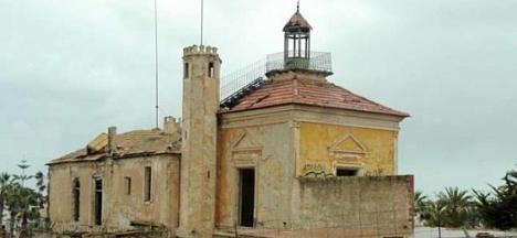 Casa de Los Balcones (Archivo)