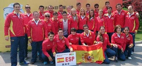 Selección Española de Marcha Atlética