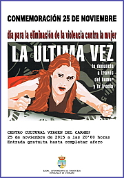 CARTEL LA ULTIMA VEZ-page-001