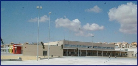 Colegio Ciudad del Mar - Patio Interior