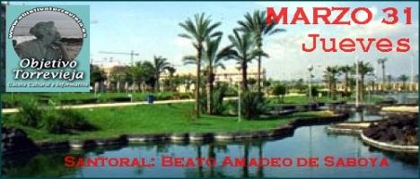 parque_de_las_naciones_torrevieja_436439326