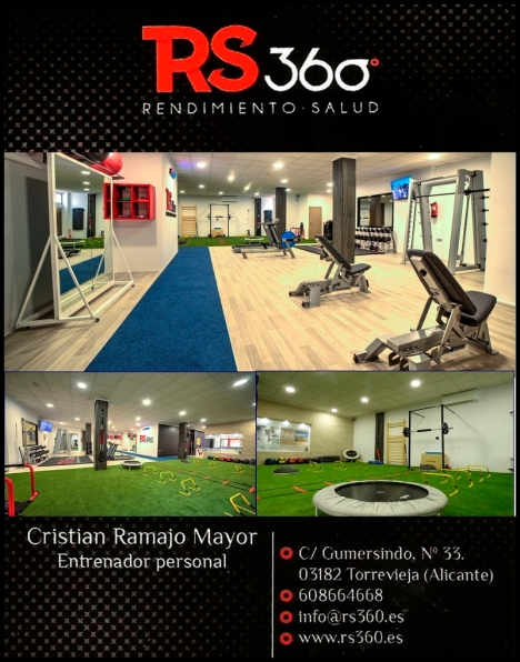 RS 360 35 (Medium)