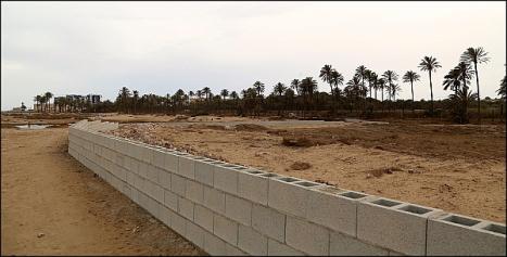 El muro de Lo Ferris. (Foto: Joaquín Carrión)