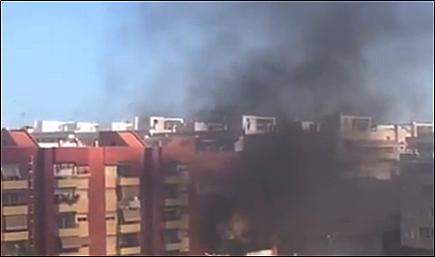 VÍDEO: Incendio (Autora, Mariola Carmona  de 9 años