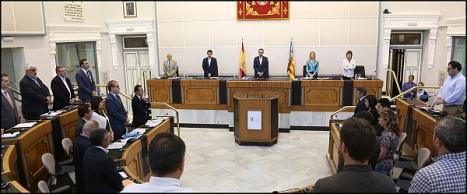 Pleno ordinario de la Diputación